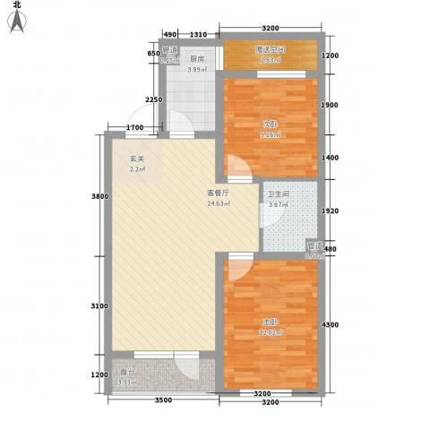 水晶恋城2室1厅1卫1厨89.00㎡户型图