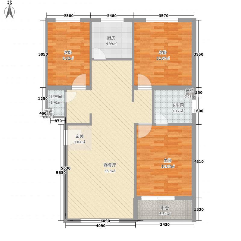 梧桐苑118.08㎡梧桐苑户型图3室2厅1卫1厨户型10室
