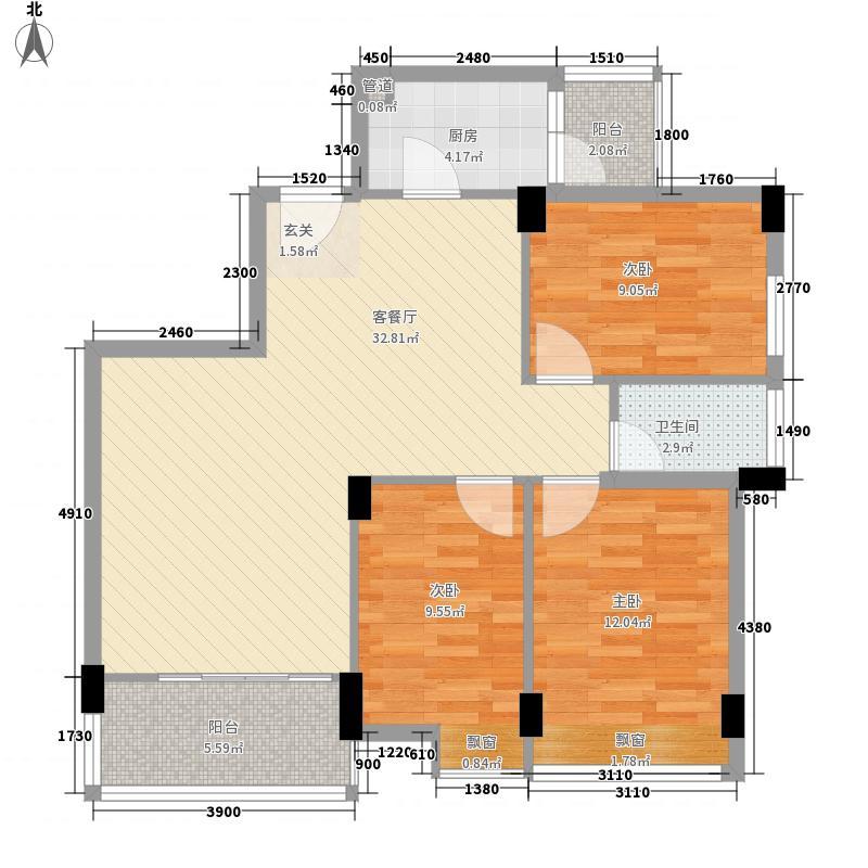 尚城峰境花园87.00㎡一期标准层W户型3室2厅1卫1厨