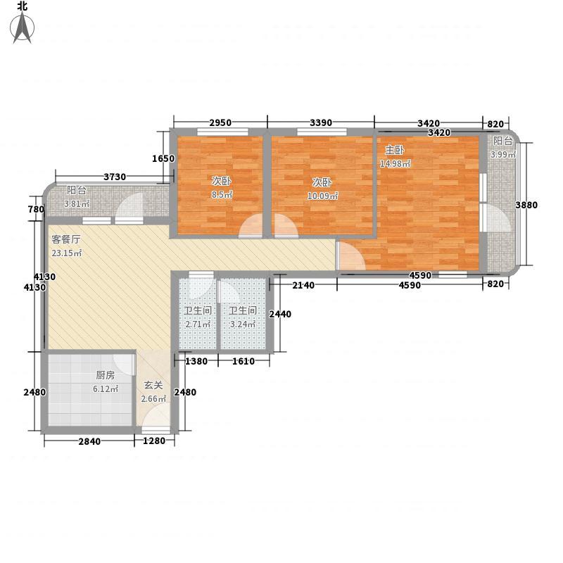 北苑家园110.19㎡户型3室1厅1卫1厨
