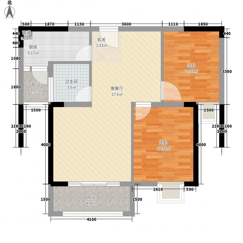 长宏国际城88.00㎡5、8、9#楼D户型2室2厅1卫1厨
