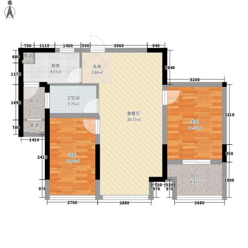 紫薇尚层75.86㎡经典2-2户型2室2厅1卫1厨