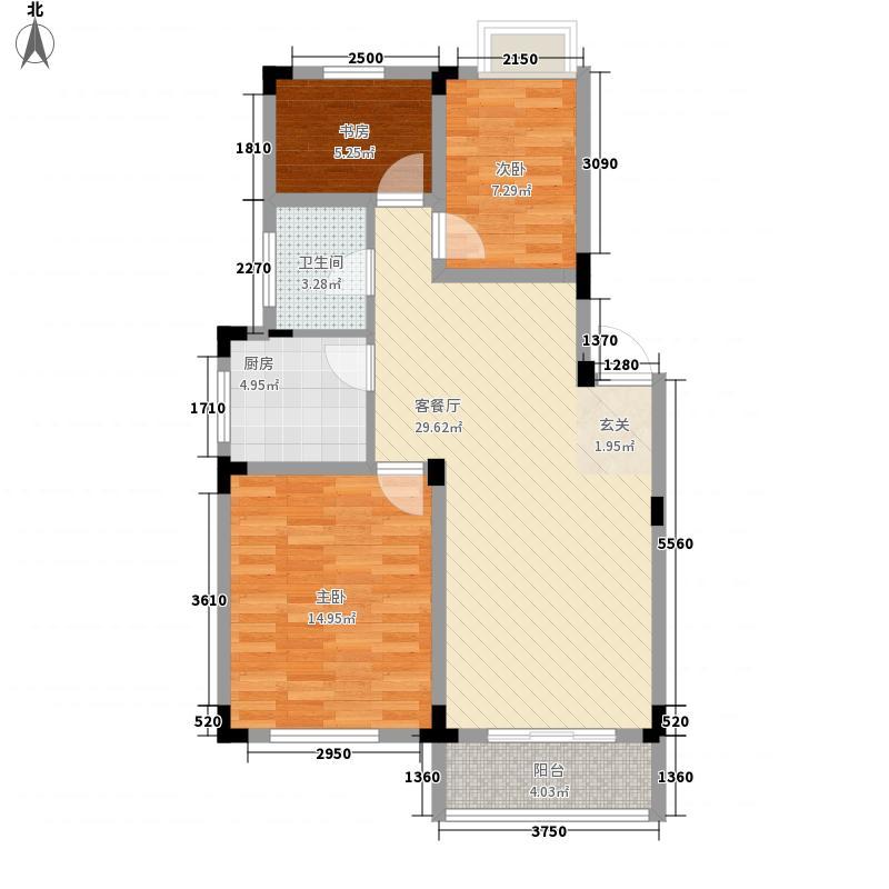 花溪龙庭89.60㎡B1户型3室2厅1卫
