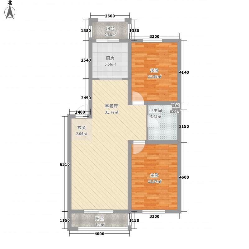 保利花园三期双河城户型图二室二厅一卫92平方米 2室2厅1卫