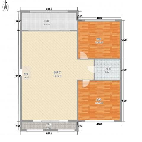柏林水郡2室1厅1卫1厨167.00㎡户型图