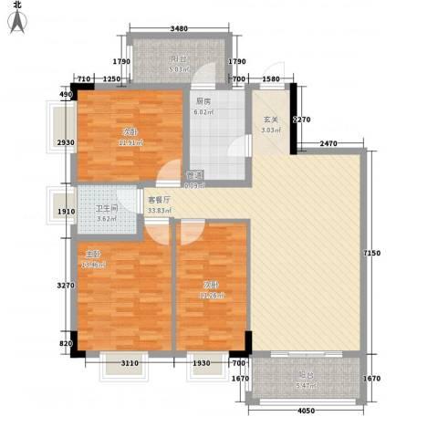 东江花苑3室1厅1卫1厨110.00㎡户型图