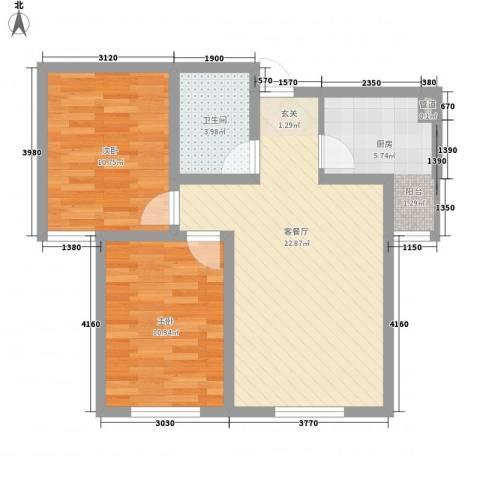 红荔花园2室1厅1卫1厨79.00㎡户型图