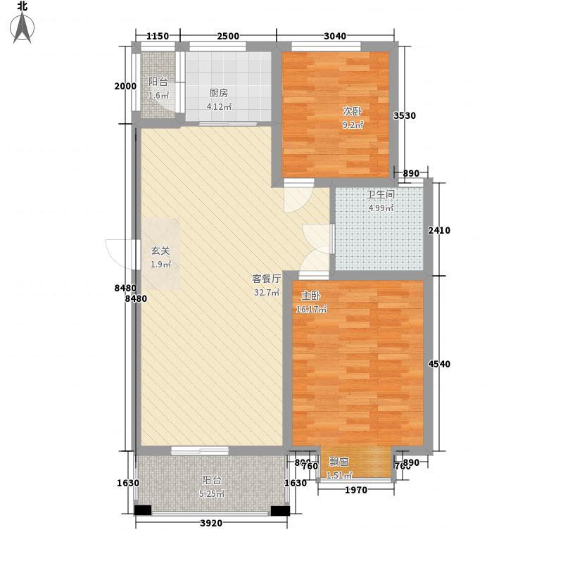 水岸兰庭86.33㎡二期多层2#、5#、8#、9#、13#、14#楼B1户型2室2厅1卫1厨