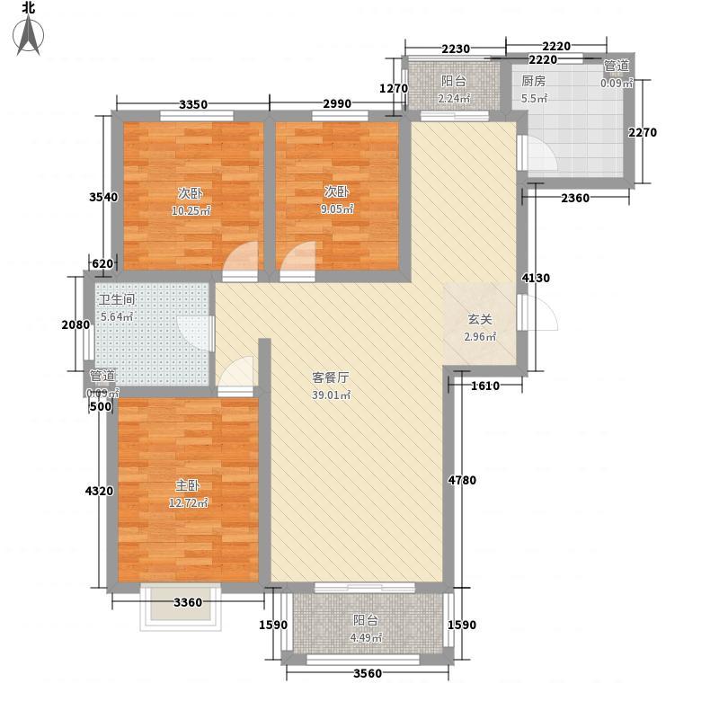 紫御澜庭12.30㎡B1户型3室2厅1卫1厨