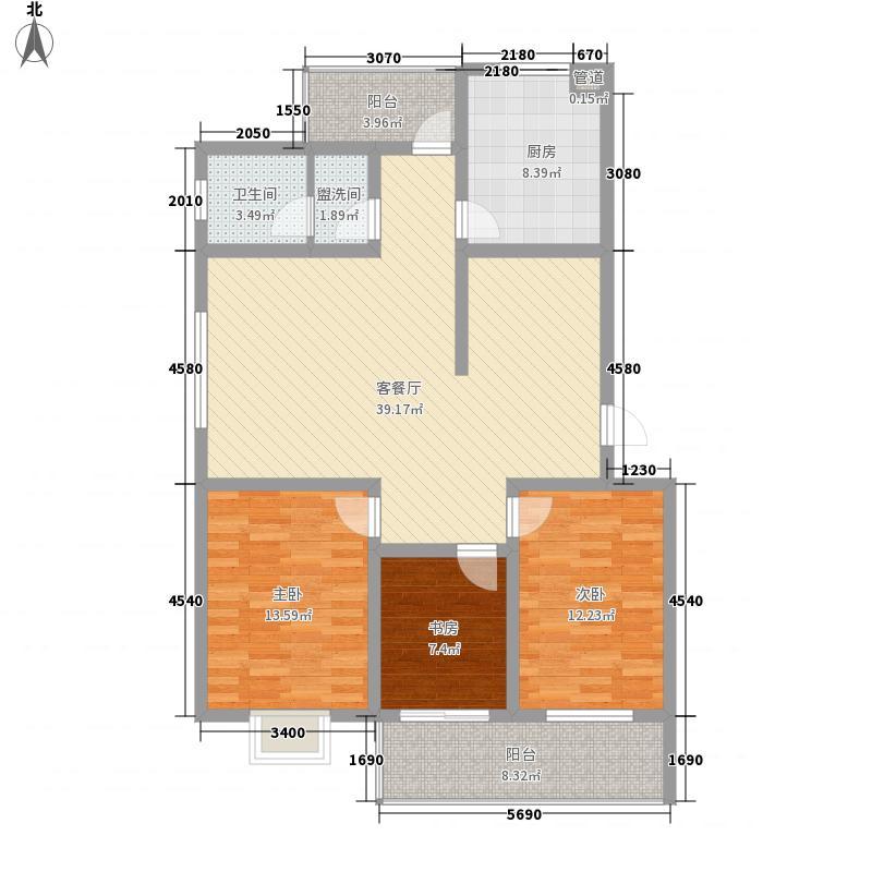澳昌状元府141.10㎡一期A户型3室2厅1卫1厨