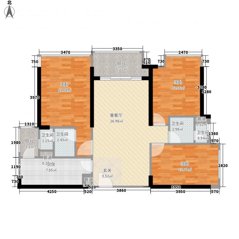 海伦湾97.69㎡海伦湾户型图10座04单元3室2厅2卫1厨户型3室2厅2卫1厨