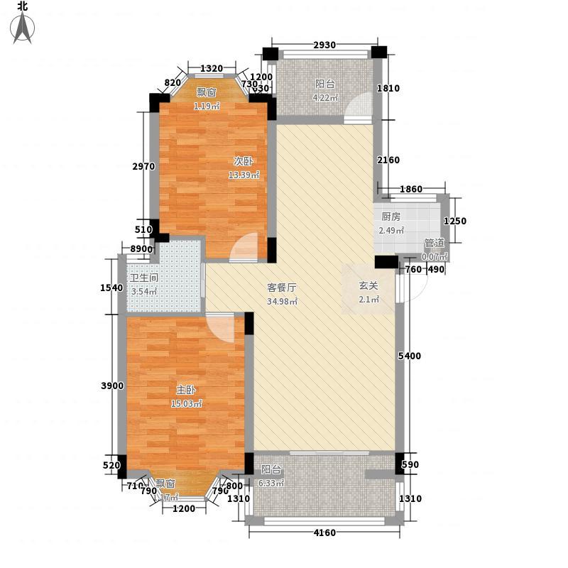 居住主题公园8.00㎡3期1-3号楼多层B户型3室2厅1卫