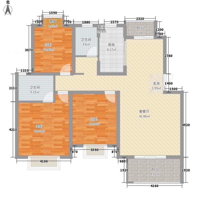 华强领秀城户型图洋房C户 3室2厅2卫1厨
