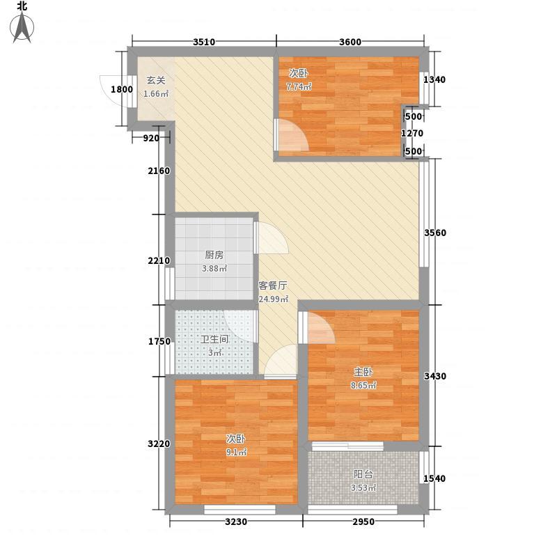 海雨尊寓120.00㎡海雨尊寓户型图A3室2厅1卫1厨户型3室2厅1卫1厨