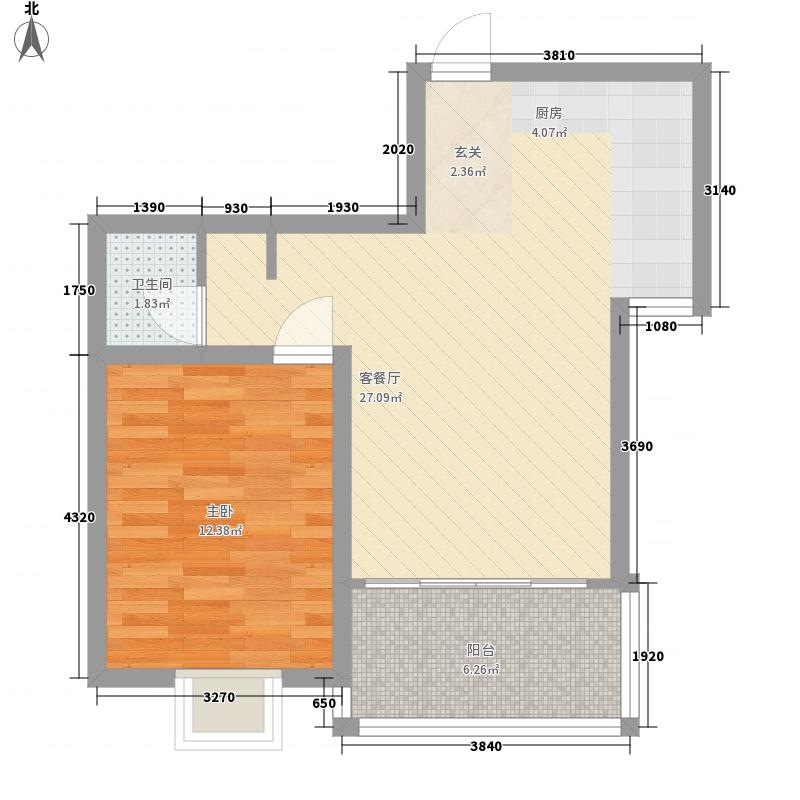康德世家三期67.29㎡35#02、06户型1室2厅1卫1厨
