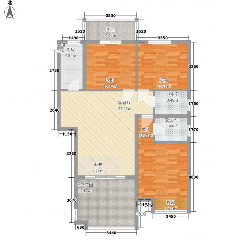 中森阳光美地151.00㎡9号楼户型3室2厅2卫1厨