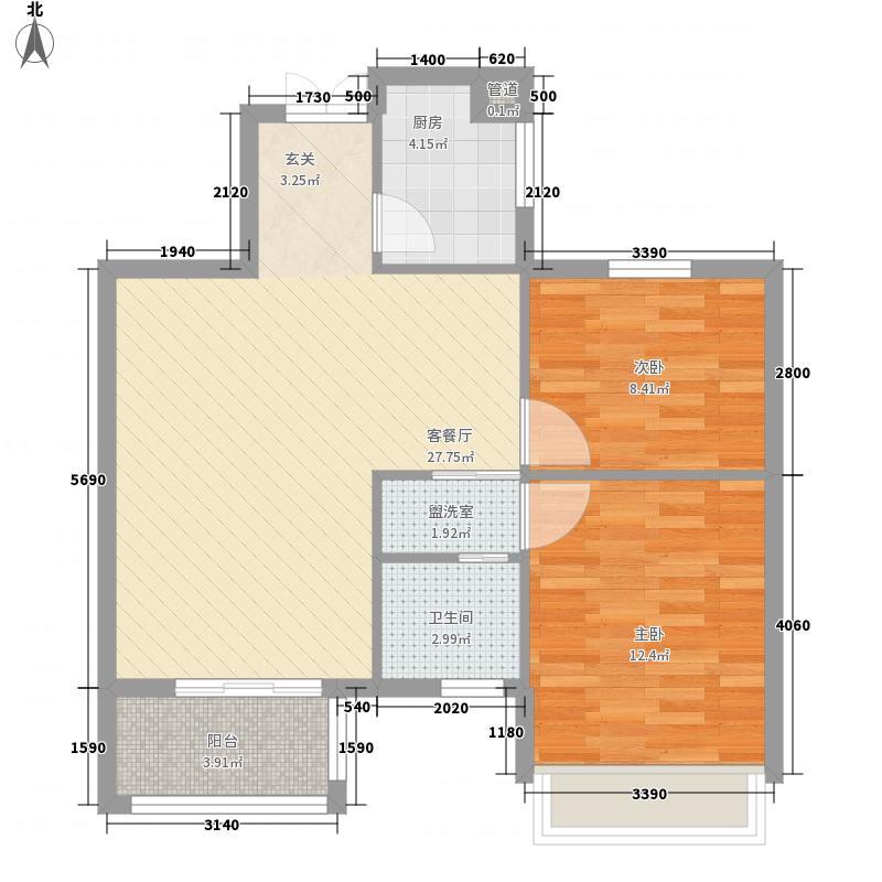 金色华府88.73㎡一期11、12号楼标准层H户型2室2厅1卫1厨