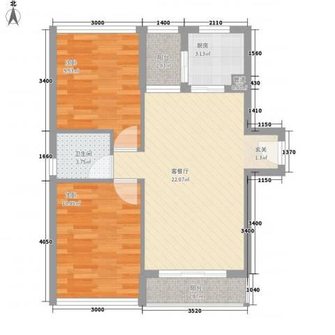 宝安椰林湾2室1厅1卫1厨64.00㎡户型图