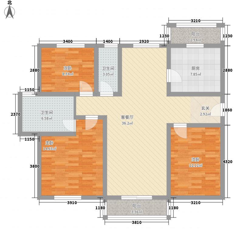 盛世年华盛世年华户型图户型图3室2厅2卫1厨户型3室2厅2卫1厨