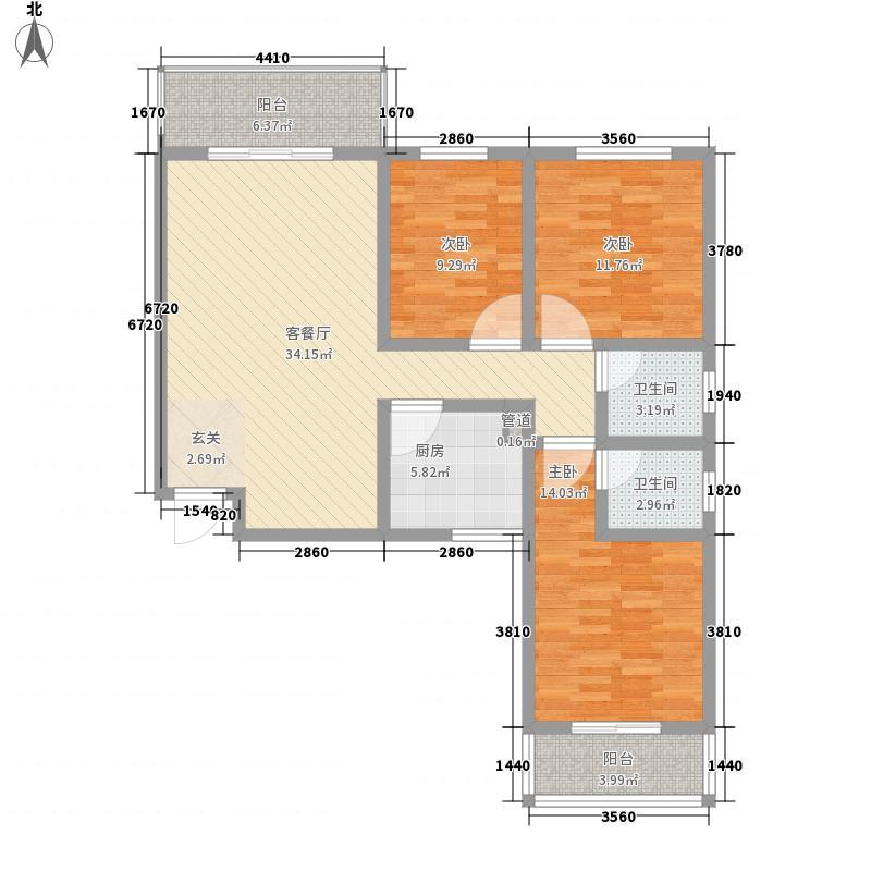 民众馨苑133.00㎡A3户型3室2厅2卫