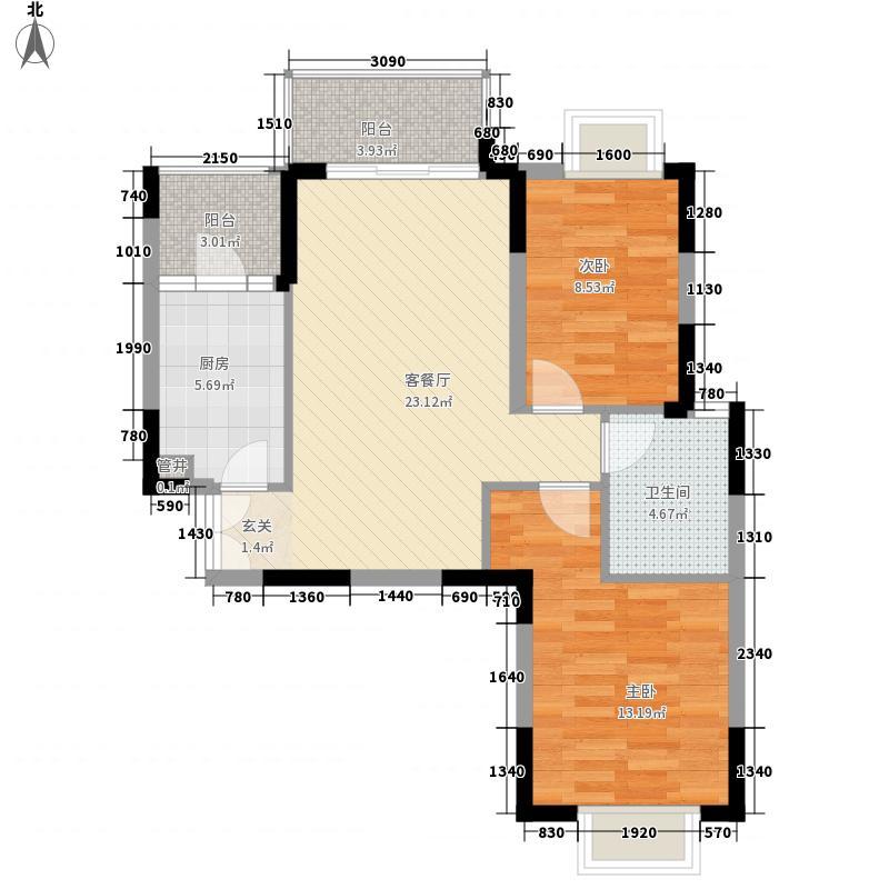 鑫苑国际城市花园88.00㎡c-1户型2室2厅1卫1厨
