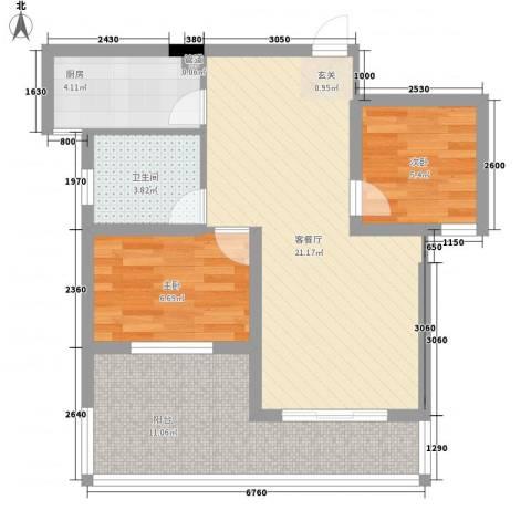 东方领秀2室1厅1卫1厨77.00㎡户型图