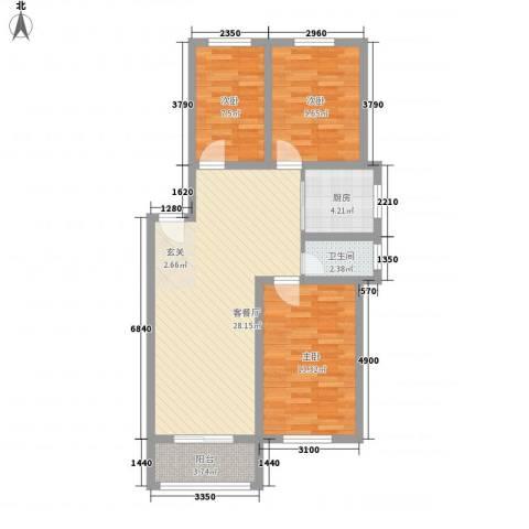 良东花园3室1厅1卫1厨99.00㎡户型图