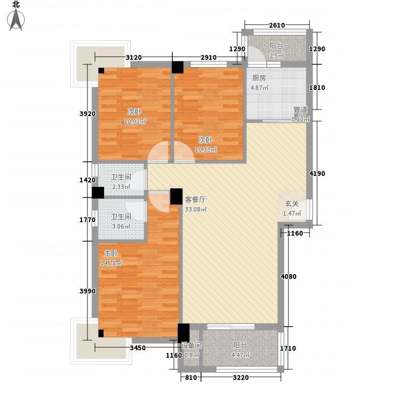 嘉和盛世名门123.20㎡嘉和盛世名门户型图A3室2厅2卫户型3室2厅2卫