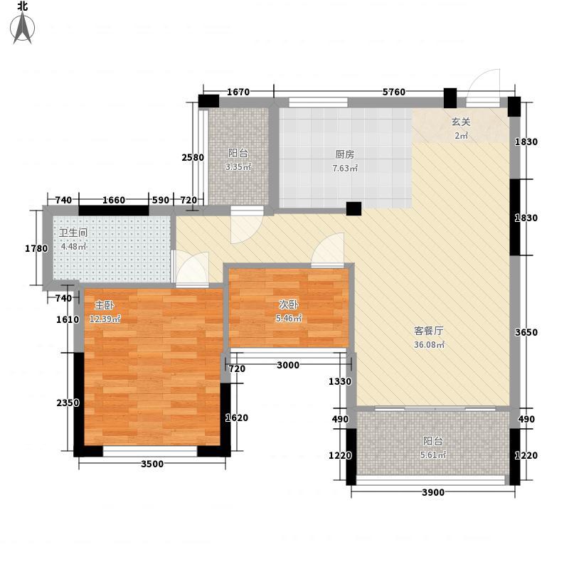 奥华国际装饰城9户型2室2厅1卫1厨