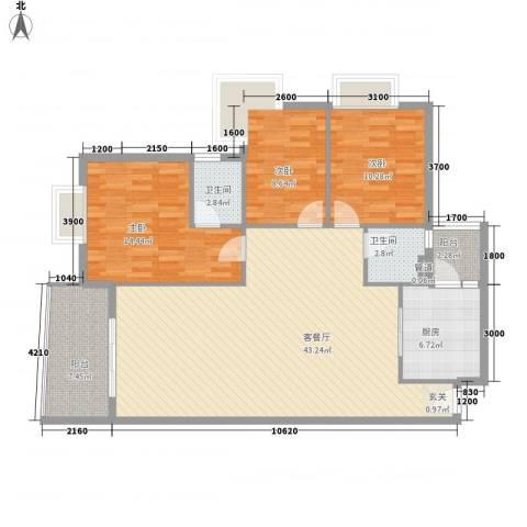 水木箐华3室1厅2卫1厨116.00㎡户型图