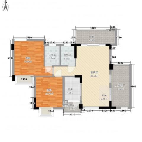 石竹山水园2室1厅2卫1厨97.00㎡户型图