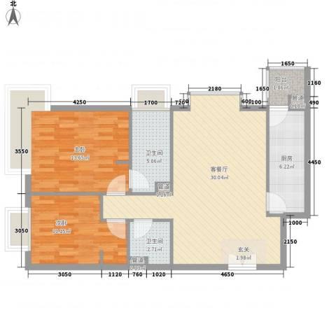 富力城D区2室1厅2卫1厨98.00㎡户型图