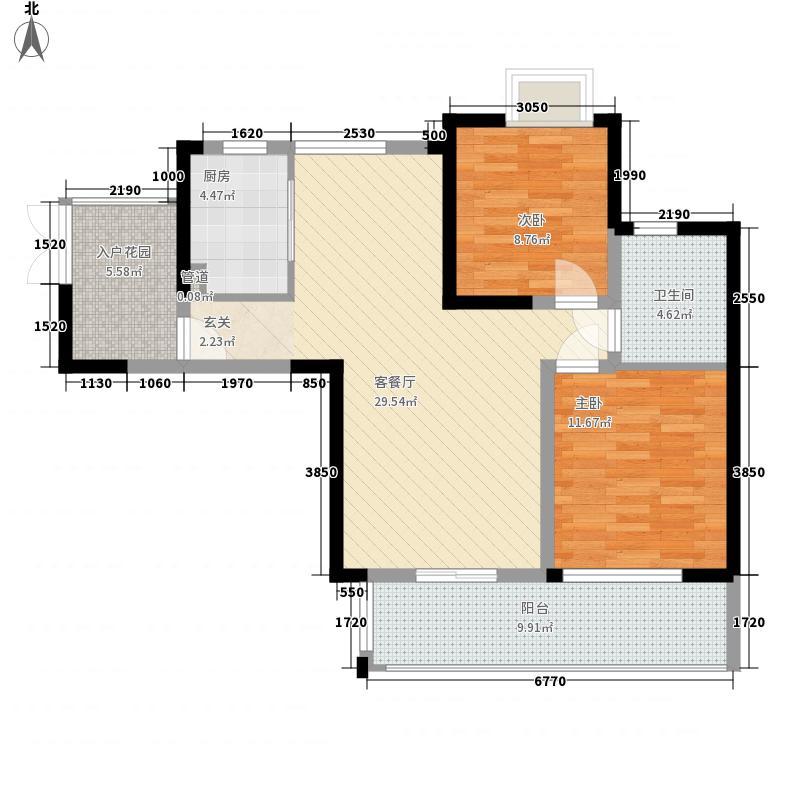 金谷园88.00㎡金谷园2室1厅户型2室1厅
