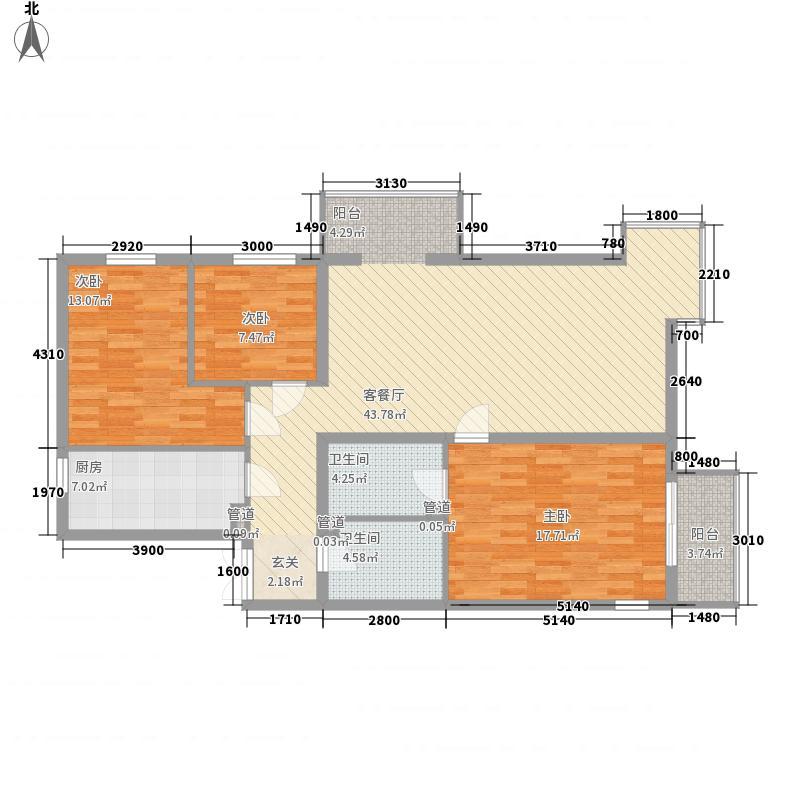 上东上品142.32㎡H户型3室2厅2卫1厨