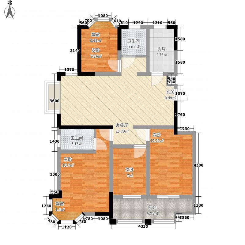 怡景新城132.80㎡G户型4室2厅2卫
