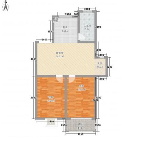 上林苑2室1厅1卫0厨95.00㎡户型图