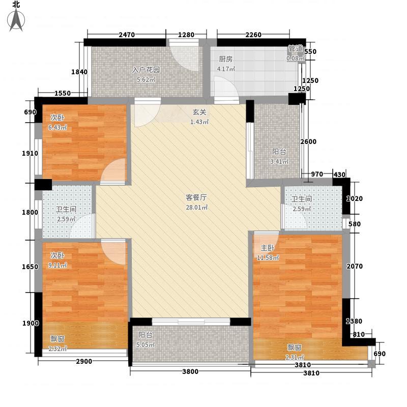 华福・城南1号93.58㎡华福・城南1号户型图4座03单位3室2厅2卫1厨户型3室2厅2卫1厨