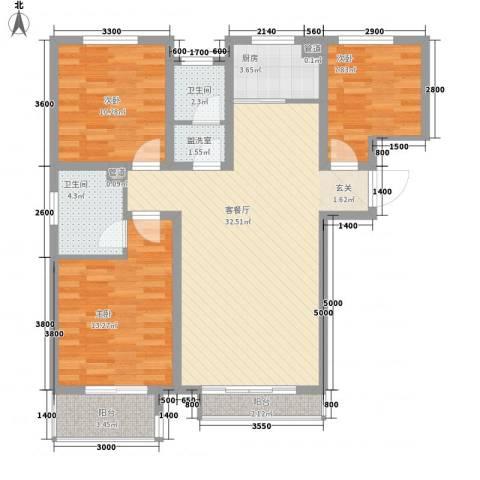 水岸名都二期3室1厅2卫1厨123.00㎡户型图