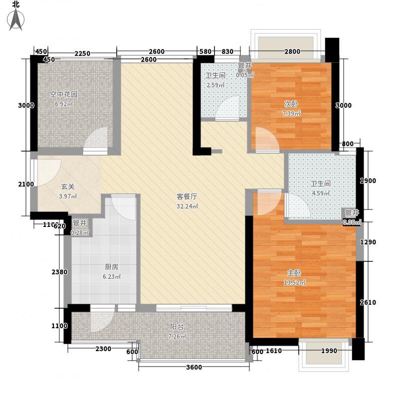 汇景御海蓝岸105.84㎡汇景御海蓝岸户型图133号楼标准层C2户型2室2厅2卫1厨户型2室2厅2卫1厨