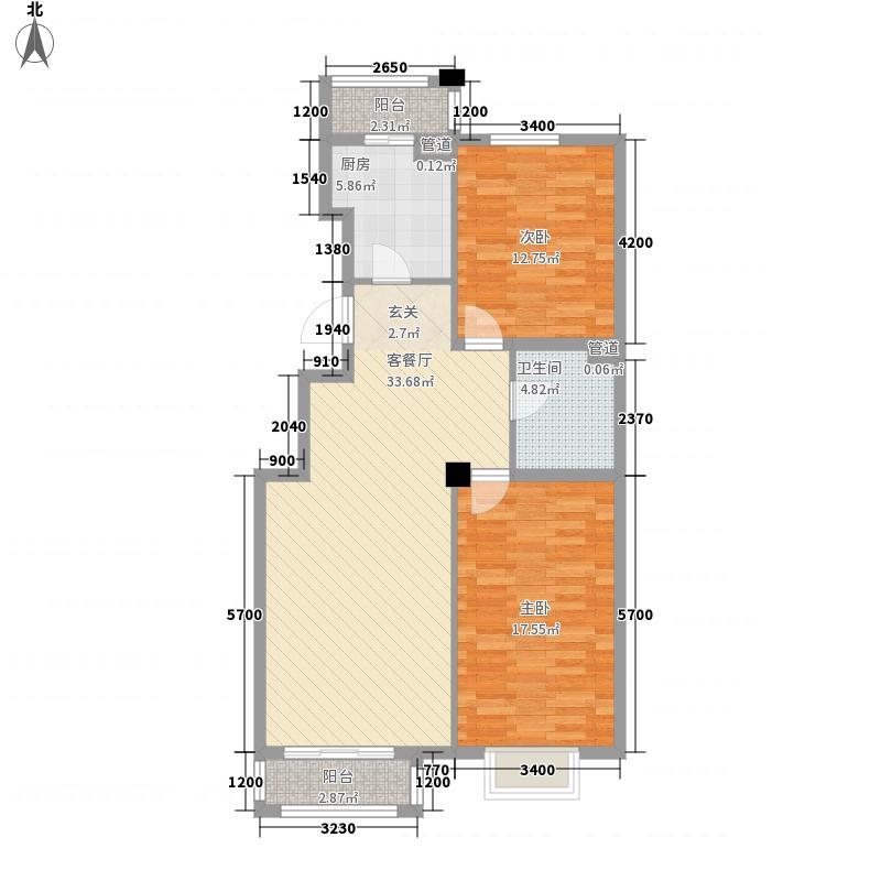 保利花园三期双河城105.00㎡保利花园三期双河城户型图二室二厅一卫105平方米2室2厅1卫户型2室2厅1卫