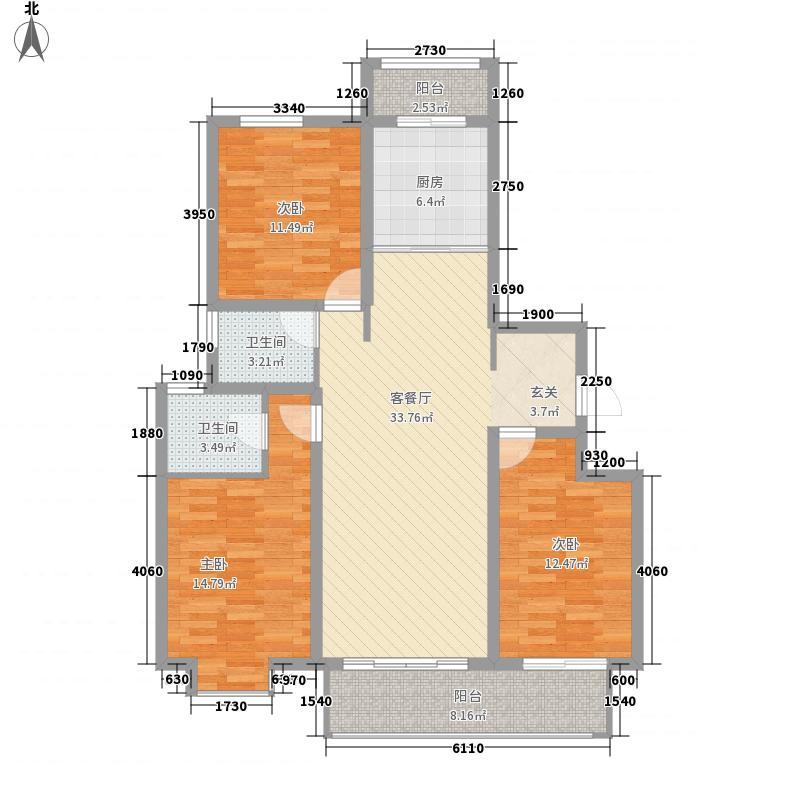 超辰国际花园138.49㎡超辰国际花园户型图M型3室2厅2卫1厨户型3室2厅2卫1厨