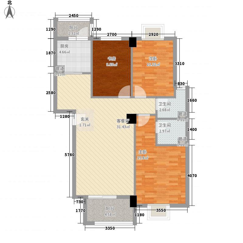嘉和盛世名门119.70㎡嘉和盛世名门户型图C3室2厅2卫户型3室2厅2卫