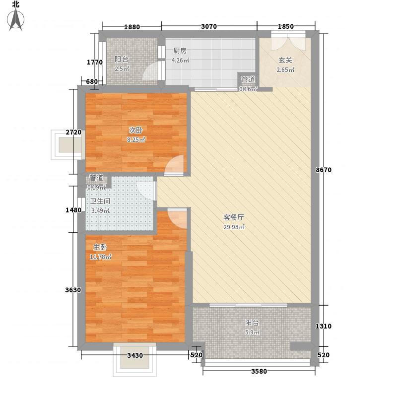 仁恒国际99.00㎡A5搂2号户型2室2厅1卫1厨