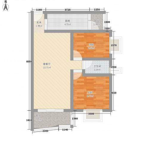 保利花园2室1厅1卫1厨74.00㎡户型图
