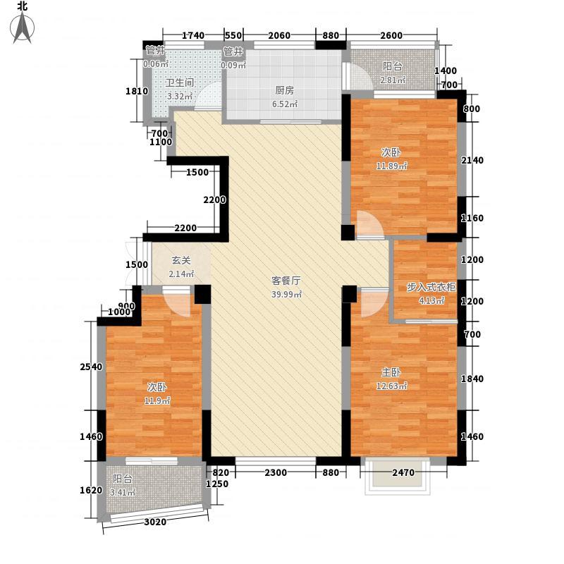 公园道一号137.00㎡公园道一号4室户型4室