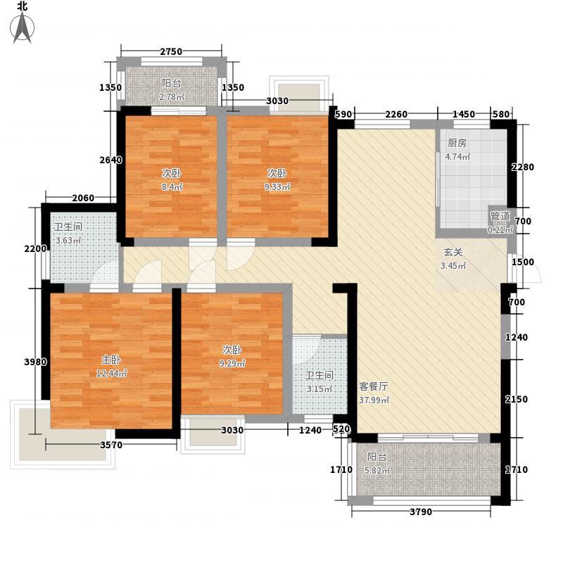 华晨山水洲城137.71㎡6栋01、03户型4室2厅2卫1厨