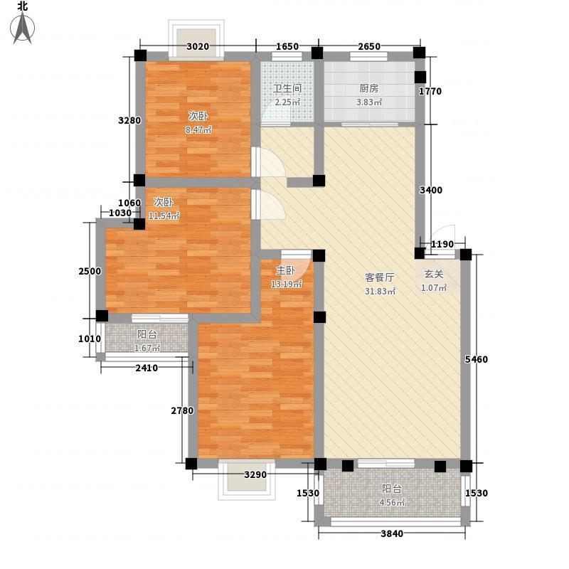 襄城明珠112.13㎡一期8#户型3室2厅1卫1厨