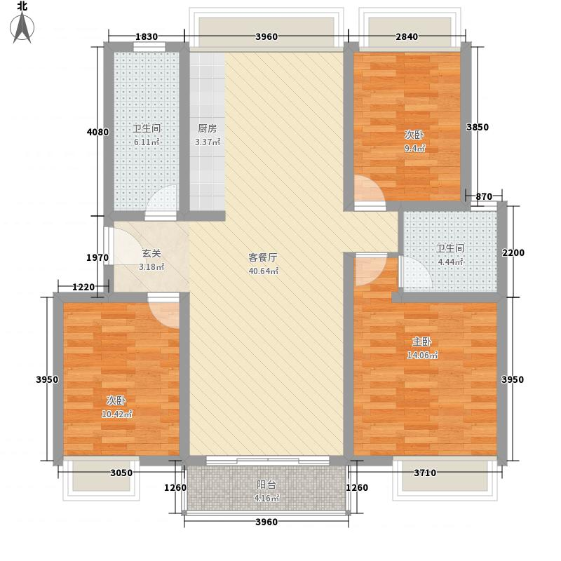 康乐公寓127.00㎡康乐公寓3室户型3室