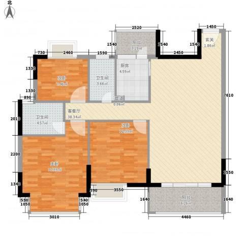 丰泰裕田花园3室1厅2卫1厨136.00㎡户型图