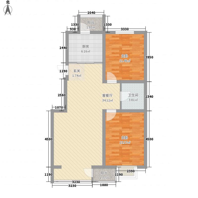 芳州园135.00㎡芳州园3室户型3室